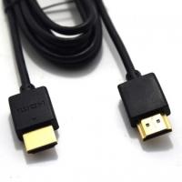 HDMI-HDMI 1,5м JWD-05