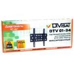 DTV 01-34 - фото 2