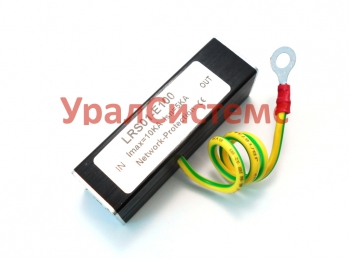 Грозозащита Ethernet LRS01-E100