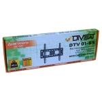 DTV 01-65 - фото 1