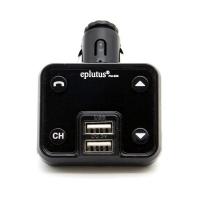 Автомобильный FM-модулятор с Bluetooth Eplutus FM-656