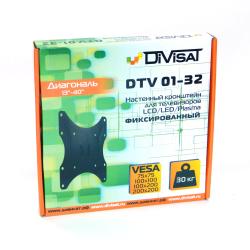 Кронштейн фиксированный DTV 01-32
