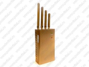 Подавитель мобильной связи Скорпион 5XL